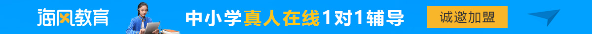 海风jiao育