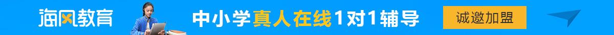海feng絫ao? /> <span style=
