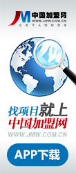中国加盟网找项目app